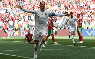 葡萄牙1:0勝 C羅再立功 摩洛哥打道回府