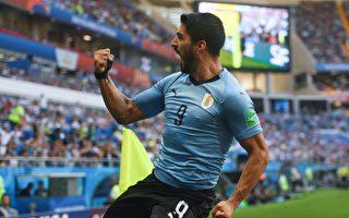 烏拉圭1:0擊敗沙特 與俄羅斯雙雙晉級