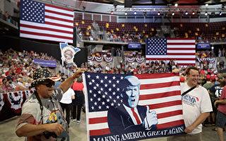 最新民調:川普支持率創新高