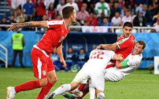 沙奇里绝杀进球 助瑞士2:1逆转塞尔维亚