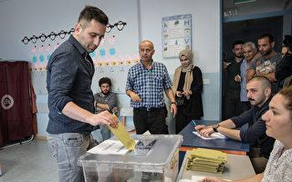 土耳其总统和议会大选 埃尔多安暂时领先