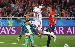 B组第三轮:西班牙2比2摩洛哥 小组第一晋级
