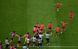 德國爆冷0:2負韓國 衛冕冠軍小組賽遭淘汰