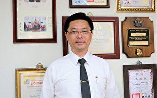 【转动台湾】荣神益人 冯启峰:有一个意念 就会有一条路!