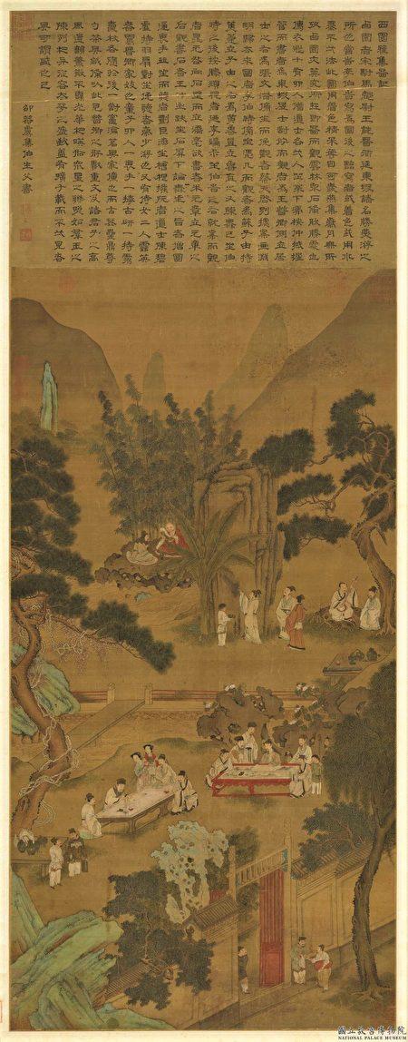 圖為元 趙孟頫《西園雅集圖》。(公有領域)