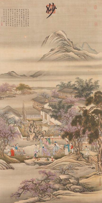 图为清 冷枚《春夜宴桃李园图》,台北国立故宫博物院藏。(公有领域)
