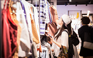美中贸易影响不大 台经院:今年台湾民间消费依旧乐观