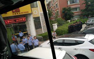 上合峰会召开在即 上海旅游团威海被扣押