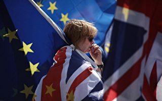 脫歐關鍵投票 英國政府險勝
