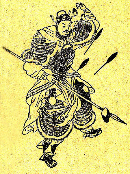 清代《三国演义》中张郃的画像。(公有领域)