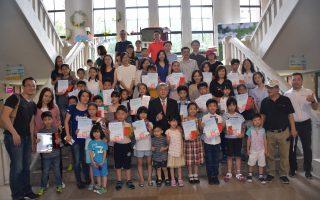 首屆G-TELP縣長盃兒童暨青少年英語競賽頒獎