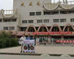 今日上午,部分火车司机前往北京举行维权纪念活动,但遭到当局殴打。图为武威站铁路工人响应这次活动。(知情人提供)
