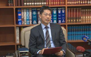 中共抗议日媒专访台外长 台湾:威胁普世价值