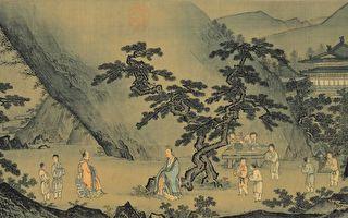【典故新解】象罔得珠——黄帝道法自然