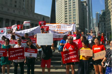 周一集会现场,多亚裔社团和民代派代表呼吁ICE放人。