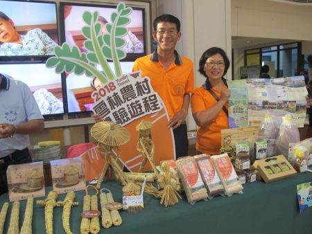 友善农业发展协会理事长王瀚欢迎大家来体验农村生活。