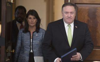 美国退出联合国人权理事会