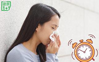 过敏性鼻炎:2个时段大脑放松 改善过敏体质