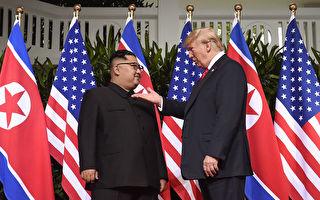 韓國民調:中共是朝鮮半島和平最大威脅