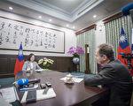 引述蔡英文专访  美媒:强大台湾能居战略角色