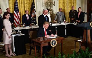 美中貿易戰升級 中共威脅外企被指反應過度