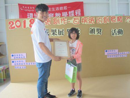 得奖小朋友获颁奖状及手机架一座。