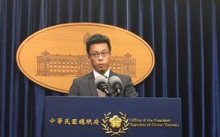 因应中共强烈网攻  台总统府:与他国合作因应