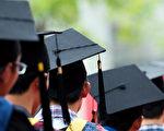 十個步驟助你走出大學畢業後的迷茫