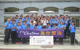 讓世界看見台灣 企業贊助射箭隊出國比賽