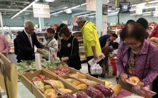 高雄金煌芒果加拿大超市上架 秒杀抢购一空