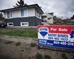 调查:多伦多温哥华过半房主经历过竞购