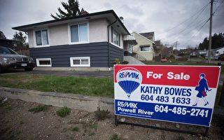 調查:多倫多溫哥華過半房主經歷過競購