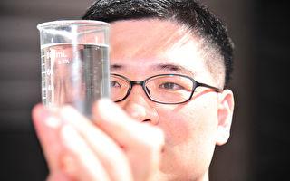 發現低溫水世界  台清華團隊研究登頂尖期刊