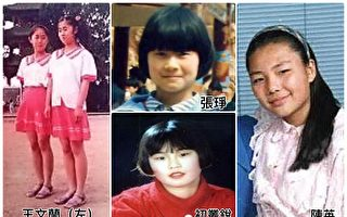 七位青少年法轮功学员被迫害致死案例