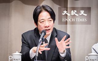 加速投資台灣 賴揆:助中小企業轉型升級