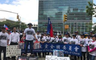 六四亲历者:中国处在一燃即爆的阶段