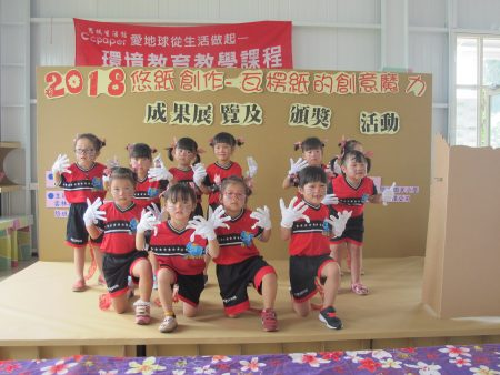 惠华幼儿园小朋友可爱的演出,为活动带来热闹气忿!