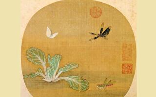 【文史】清宫之宝 古典写生画《野蔬草虫图》