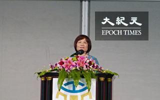 台國發會:中共在全世界都不希望維持現狀