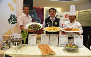 台北食品展超夯夾菜機 推廣雲林安心物產
