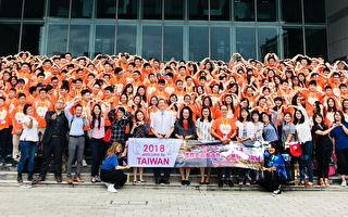 另一種南向  印尼青年28天樂活華語體驗臺灣