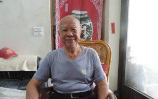 歷經抗戰及剿匪戰役 老兵彭中五次死裡逃生