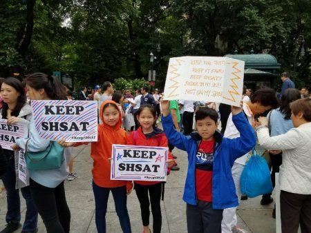 华人学生举牌,强烈反对废SHSAT。