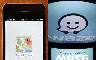 谷歌地图并入Waze关键功能 可即时报告路况
