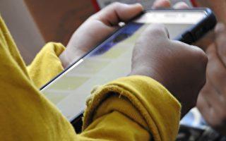 腦科權威:手機微波 毀壞孩子大腦帶來深重災難