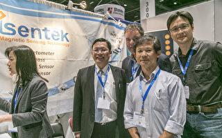 传感器博览会硅谷开幕  应用领域无所不在