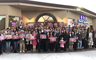 再选旧金山湾区阿拉米达市市议员  华裔医生庄锦镇竞选起跑