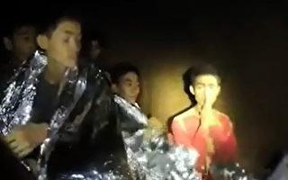 斯坦福专家:打坐帮助泰国洞穴少年活下来