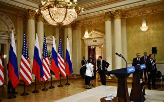 【更新】川普和普京举办联合记者会
