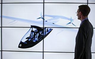 勞斯萊斯飛行出租車5年內升空 可垂直起降